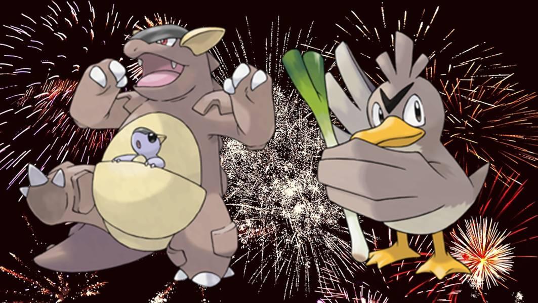Weltweit haben es die Trainer geschafft über 3 Milliarden Pokémon zu fangen. Als Belohnung warten noch bis einschließlich morgen Porento und Kangama auf euch. (Quelle: Lansyn)