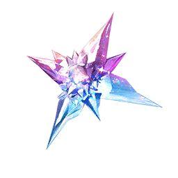 """Das bald erscheinende neue Item """"Star Piece"""". Quelle: pokemongohub.net"""